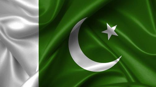 IPTV Pakistan Channels