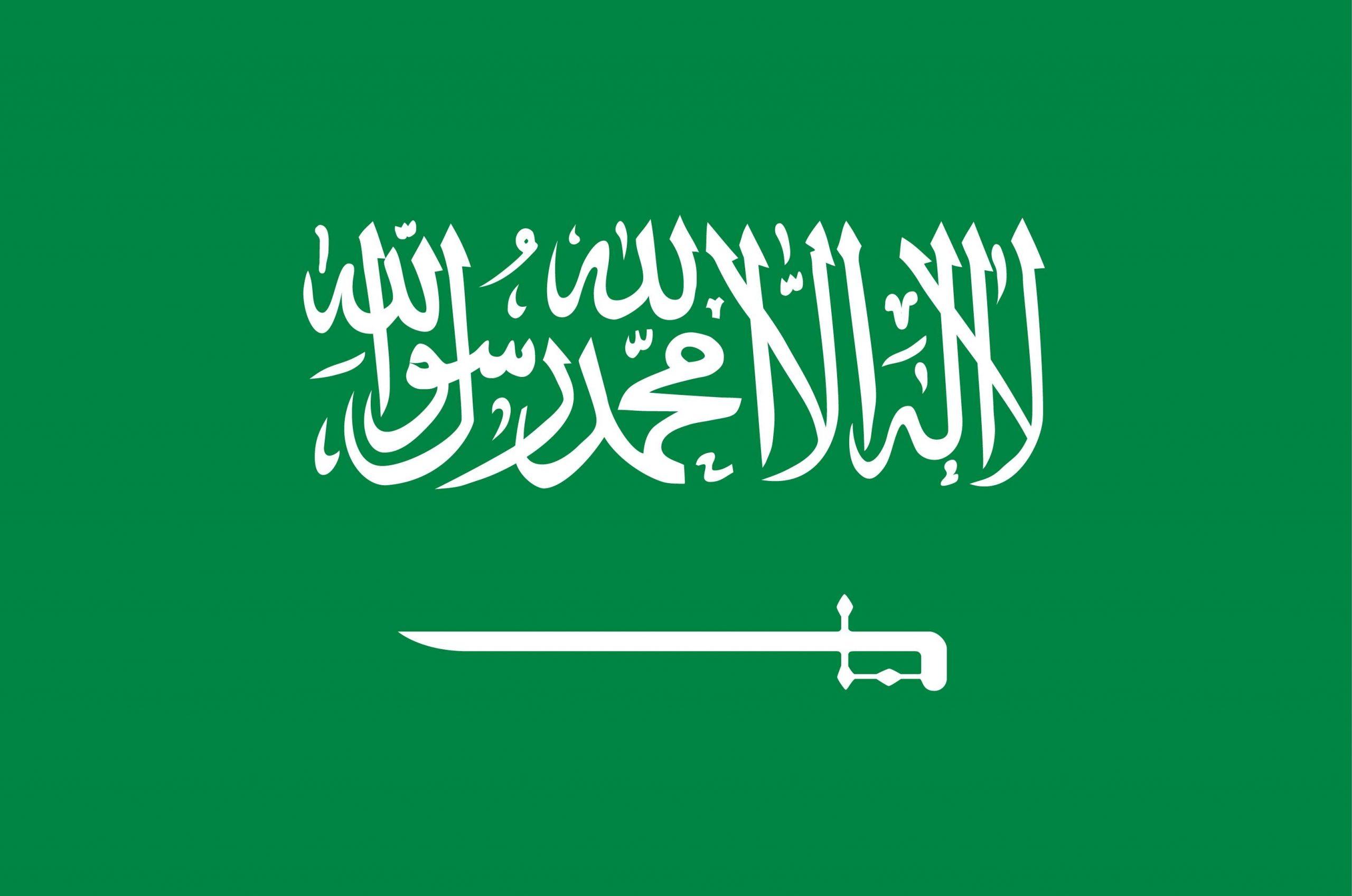 IPTV Saudi Channels